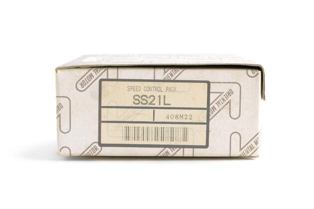 オリエンタルモーター スピードコントロールパック SS21L