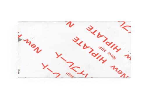 高精度アルミ板(A5052) t16×100×200mm 4面フライス