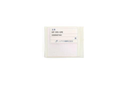 シグマ光機 誘多膜フィルター DIF-50S-GRE