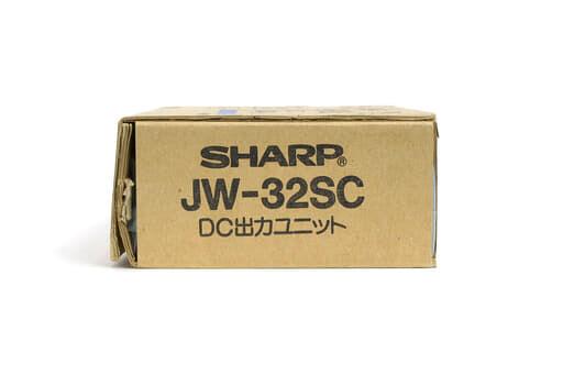 シャープ DC出力ユニット JW-32SC