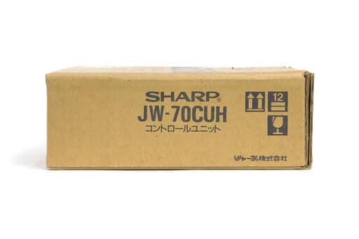 シャープ コントロールユニット JW-70CUH