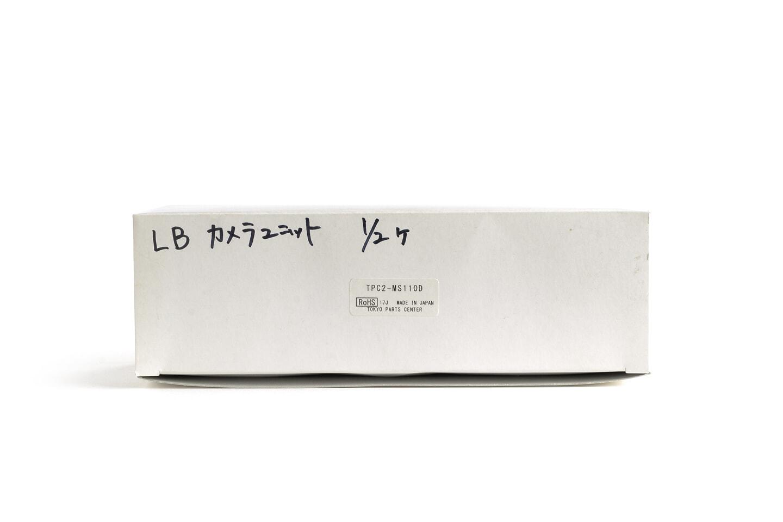 東京パーツセンター テレセントリックレンズ TPC2-MS110D (レンズにカビ)