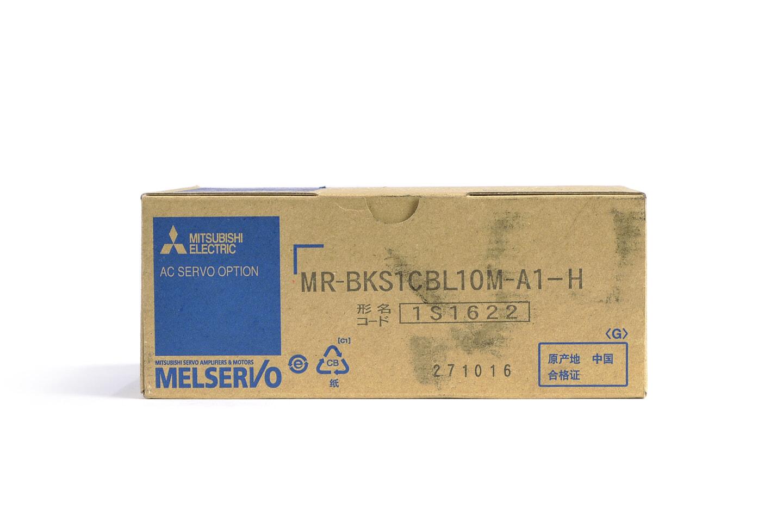 三菱 電磁ブレーキケーブル MR-BKS1CBL10M-A1-H