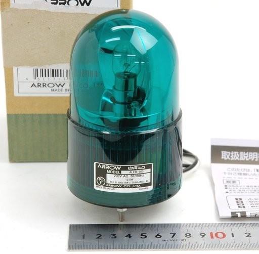 ARROW ピカミニッコ80 ALFB-200