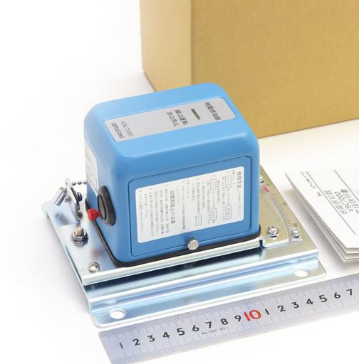 山武 地震感知器 VBC7000-025