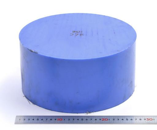 MCナイロン 約9.8kg