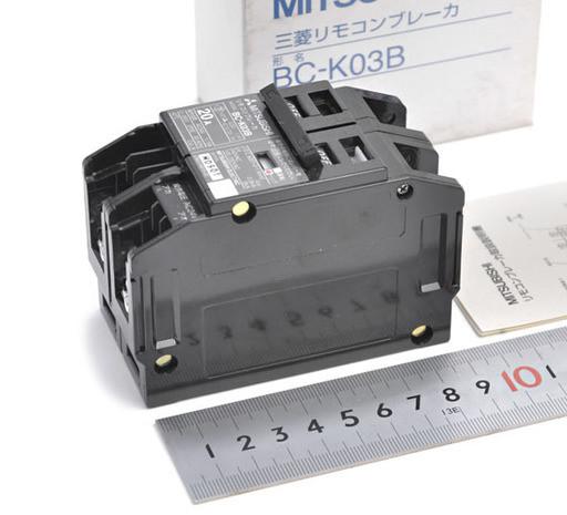 三菱 リモコンブレーカ BC-K03B 2P 20A