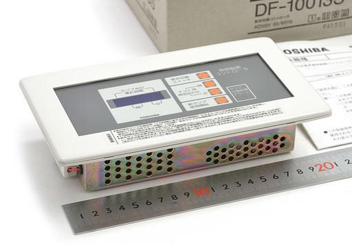 TOSHIBA 照明制御コントローラ DF-10013S