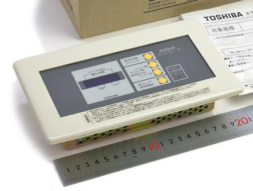 東芝 照明制御コントローラ DF-10012S