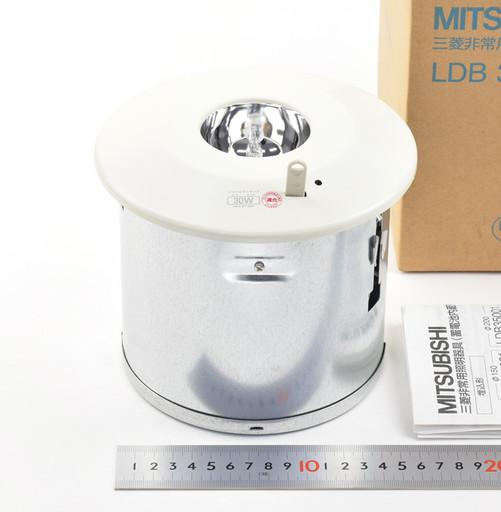 三菱 非常用白熱灯器具 LDB33001