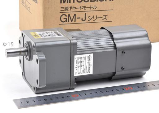 三菱 ブレーキ付きギヤードモータ GM-JBT 60W 1/30