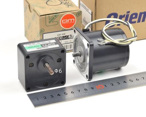 オリエンタルモーター レバーシブルモーター 2RJ4GB-A-E9+2GB36K