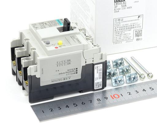 富士電機 一般配線用漏電遮断器 EW50EAG