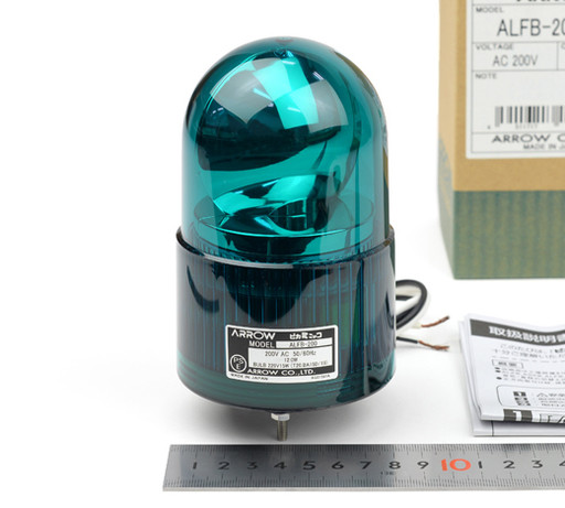 アロー 超小型電球回転灯 ALFB-200G