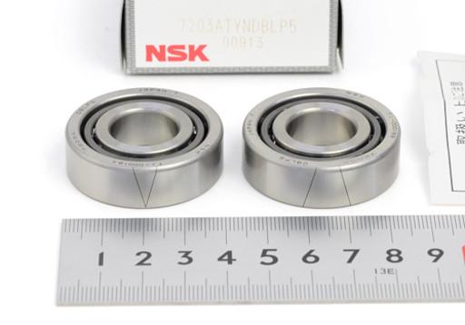 NSK アンギュラ玉軸受 2個入り 7203ATYNDBLP5