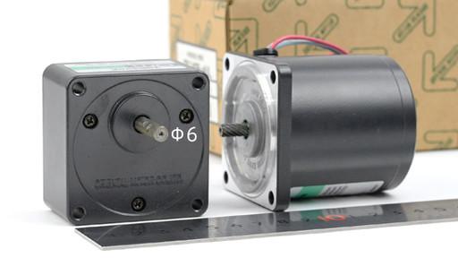 オリエンタルモーター レバーシブルモーター 2RJ4GB-AUL+2GB300K