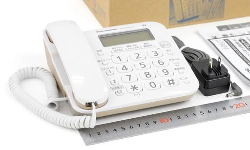 パナソニック 電話機 VE-GD25DW-W