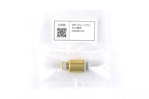 SMC ストレートワンタッチ継手 KQ2S08-01S