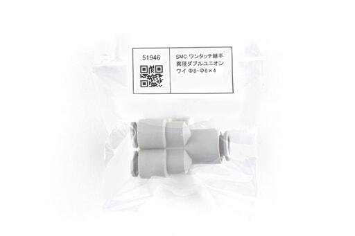 SMC ワンタッチ継手 異径ダブルユニオンワイ Φ8-Φ6×4