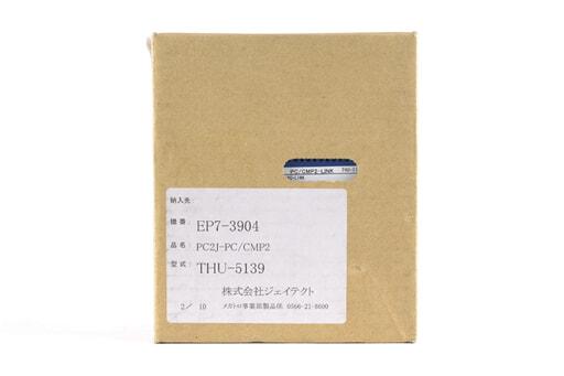 ジェイテクト リンクユニット THU-5139