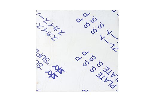 アルミ板(A5052) t8×150×150mm 4面フライス