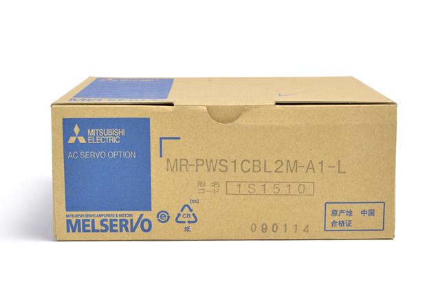 三菱 サーボモータ電源ケーブル MR-PWS1CBL2M-A1-L